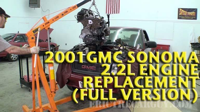 Sonoma Engine Wide